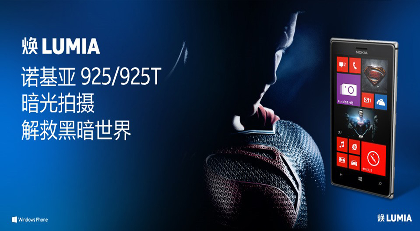 Nokia Lumia 925 Starts Pre-Orderd in China on June 17 with 'Man of